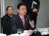 경북도, 21대 지역 국회의원 당선인들과 간담회 개최