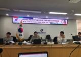 경북지식재산센터, IP나래 프로그램 상반기 사업 스타트
