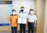 경산소방서 정은수 조사관, 전국 화재감식 학술대회 최우수상 수상!