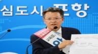안상섭 전 경북도교육감 후보, 사기혐의로 법정구속