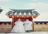 포항시 '나만의 특별한 작은 결혼식' 올해 2번째 부부 탄생