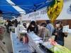 포항시,'사회적경제 기업인의 날' 행사 개최