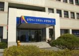 포항법원, 동료에게 흉기 휘두른 베트남 선원 징역 5년선고