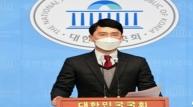 〈속보〉성폭행의혹 논란 김병욱의원, 피해자 지목 여성 '전면부인'속 김의원측 '가로세로연구소' 고소!
