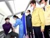 경북 1차 코로나 백신 접종대상자 2만6백여명