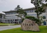 경북도내 여행사 4백개소 1백만원 지원