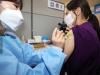 포항에도 '화이자 백신' 도착, 75세이상 4천여명분