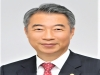 정종섭前행정자치부 장관,한국국학진흥원장 취임