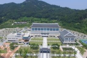경북교육청, 올해 고교 전면 무상교육에 352억원 지원