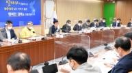 경북도 내년 국비확보 목표액 5조3천억원