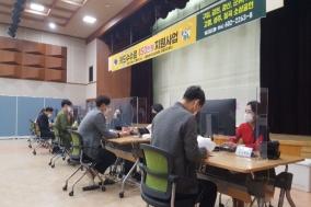 경북 소상공인 카드수수료 지원사업 큰 호응