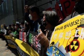 일본 원전 오염수 방류, 경북동해안 5개 시군 규탄