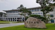 경북도, 영세사업장 30곳에 산업안전환경 개선비 2천만원씩 지원
