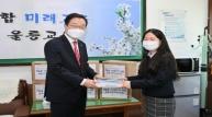 경북도내 중·고등학교 신입생 전원 태블릿PC 지급