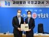 '한국 전래동화' 과테말라 초·중 국정교과서에 게재
