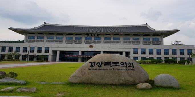 도기욱 경북도의원, 프리랜서 권익보호지원 조례발의 제정!
