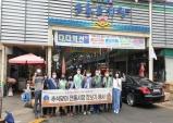 포항시의회 경제산업위원회, 추석앞두고 구룡포 전통시장 장보기 실시