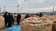 경북도 올해 햅쌀 7만4천톤 공공비축미로 매입
