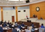 포항시의회 제287회 임시회 폐회