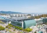 경북도 산림박람회, 14일부터 개막